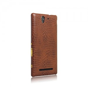 Top 10 Sony Xperia C3 Cases Covers Best Sony Xperia C3 Case Cover1