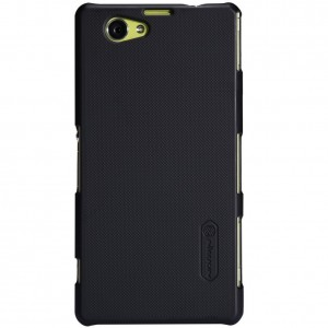 Top 10 Sony Xperia Z1 Compact Cases Covers Best Sony Xperia Z1 Compact Case Cover1