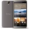 Top 9 Best HTC One E9+ Cases And Covers thumbnail