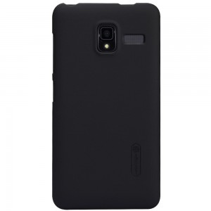 Best Lenovo A850 Plus Cases Covers Top Lenovo A850 Plus Case Cover2